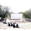 Архітектурне кіно в парку гіркого