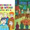 Боксер константин цзю представив свою книгу для дітей