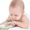 До якого віку платять аліменти на неповнолітніх дітей
