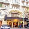El ateneo grand splendid - найкрасивіший книгарню