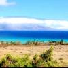 Гавайські острови: пляжі острова Мауї