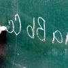 Готуватися до ЄДІ або вчити англійську мову?