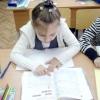 Використання музики для навчання дітей базовим навичкам та іноземної мови