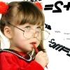 Як виростити розумну дитину