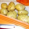 Картопляна запіканка від алекс