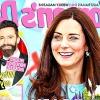 Кейт Міддлтон в журналі woman's day