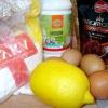 Лимонна ніжність