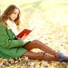 Кращі книги цієї осені