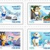 Новорічні марки із зображенням талісманів сочи 2014
