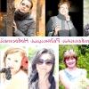 Громадська редакція новин 2013