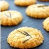 Печиво з пармезаном