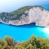 Поїздка з екскурсією в блакитні скелі і бухту навазі