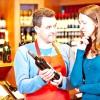 Привезене з відпустки вино будинку інше на смак