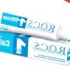 R.o.c.s. uno calcium: безпечна паста без фтору