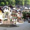 Найкрасивіші села європи