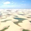 Самі незвичайні пустелі