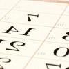В інтернеті виник ажіотажний попит на календарі 1986