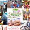 Волонтерство школярів в канаді: навіщо і як