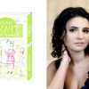 Вийшла нова книга махай Трауб «руками не чіпати»