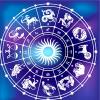 Зодіакальний гороскоп на 2013 рік
