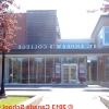 Кращі школи-пансіони канади (частина перша)