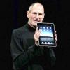 Смерть глави apple Стіва Джобса
