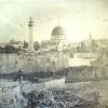 Найстарші знімки Єрусалиму (1844)