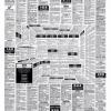 Зворушлива реклама «блокнот»