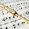 Музичні інтервали для любителів сканвордів